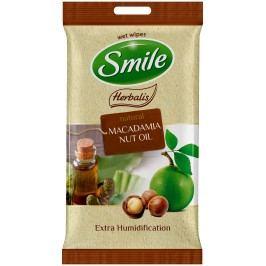 SMILE Vlhčené ubrousky Mаkadamový olej 2x10 ks