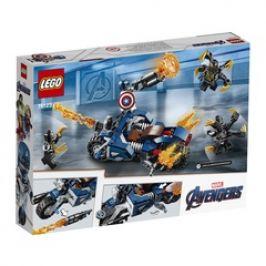 LEGO MARVEL AVENGERS 76123 Captain America: útok Outriderů